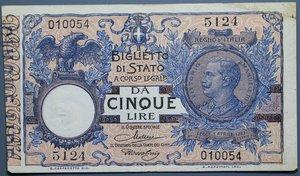 R/ VITTORIO EMANUELE III 5 LIRE 19/09/1923 BB+