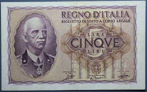 R/ VITTORIO EMANUELE III 5 LIRE 1940 IMPERO BB+
