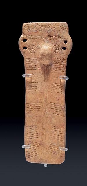 obverse: Raro idolo cipriota Materia e tecnica: argilla figulina rosa