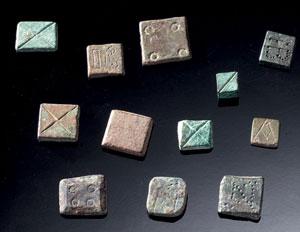 obverse:  Dodici pesi monetari Materia e tecnica: bronzo fuso e cesel