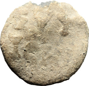 Reverse image of coin 272