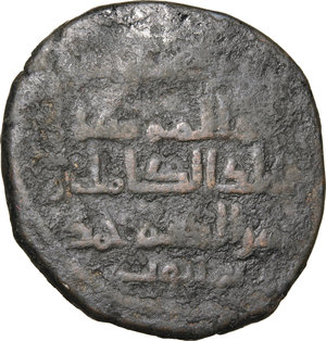 R/ Islamic Kingdoms. Nasir al-Din Artuq Arslan (1201 - 1239 AD). AE Driham, 1222-1223.  D/ Head right in the style of Julio-Claudian Roman emperors. R/ Legend (Names and date). BMC 453-454. AE. g. 14.07  mm. 30.00    F.