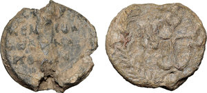 R/  Lot of 2 Byzantine bullae.     PB.     One with picture of a ruler and one with religious picture. F.