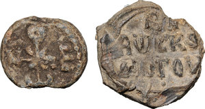 D/  Lot of 2 Byzantine bullae.     PB.      About VF.
