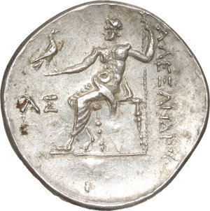 Reverse image of coin 74