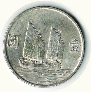 reverse: CINA - Dollaro 1934