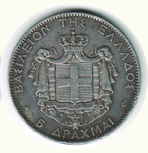 reverse: GRECIA - Giorgio - 5 Dracme 1876