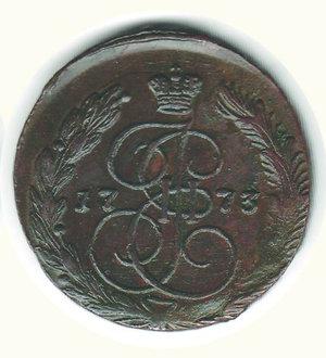 reverse: RUSSIA - Caterina - 5 Kopechi 1773