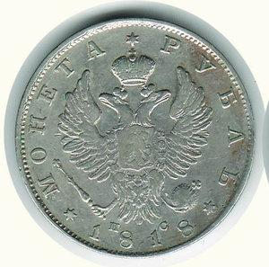 obverse: RUSSIA - Alessandro I (1777-1825) - Rublo 1818