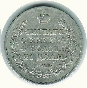 reverse: RUSSIA - Alessandro I (1777-1825) - Rublo 1818