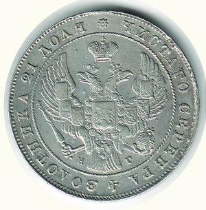obverse: RUSSIA - Nicola I (1825-1855) - Rublo 1840
