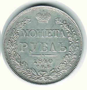 reverse: RUSSIA - Nicola I (1825-1855) - Rublo 1840