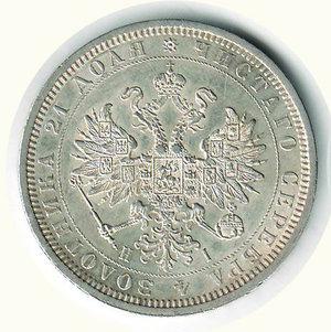 obverse: RUSSIA - Alessandro II - Rublo 1877