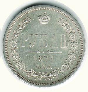 reverse: RUSSIA - Alessandro II - Rublo 1877