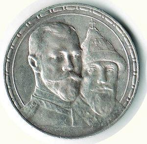 obverse: RUSSIA Nicola II - Rublo 1913