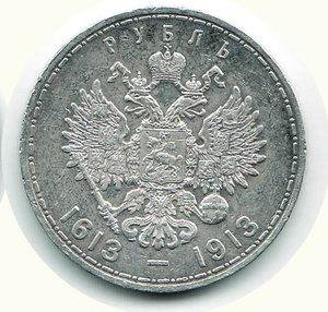 reverse: RUSSIA Nicola II - Rublo 1913