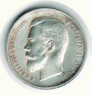 obverse: RUSSIA - Nicola II - 1/2 Rublo 1913