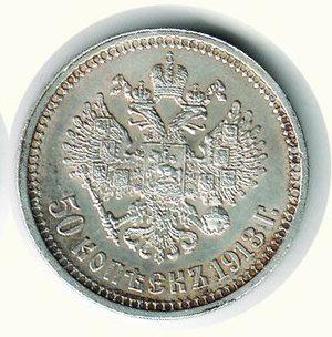 reverse: RUSSIA - Nicola II - 1/2 Rublo 1913