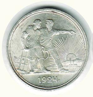 obverse: RUSSIA - Repubblica socialista - Rublo 1924