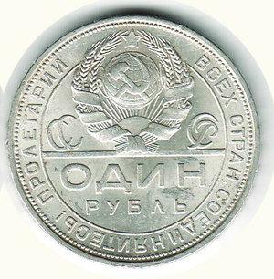 reverse: RUSSIA - Repubblica socialista - Rublo 1924