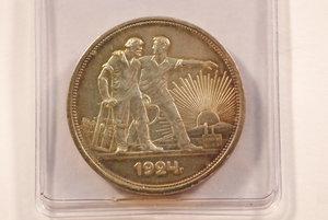 obverse: URSS - Rublo 1924.