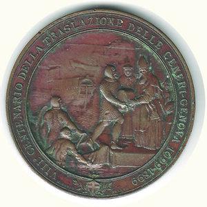 reverse: GENOVA - VII cent. traslazione ceneri di S.G. Battista