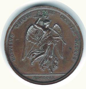 reverse: Napoleonica per la vittoria di Wagram 1809