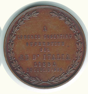 reverse: REGIA NAVE - Re d Italia - Battaglia di Lissa - al superstite