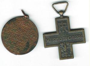 reverse: MED. GRANDE GUERRA Esercito Italiano