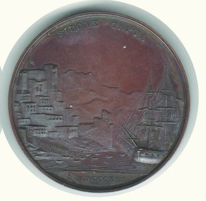 reverse: FEDERICO FERDINANDO L. arciduca d Austria - Sidone capta 1891