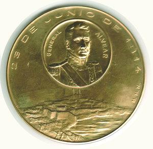 reverse: ARGENTINA Gen. Alvear  - Amm. Brown - 17/05/1814