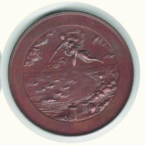 reverse: ALIANZA AMERICANA 1866