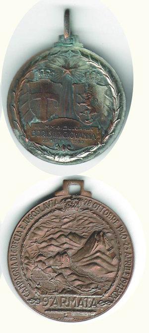 reverse: MEDAGLIE 1930 2 medaglie