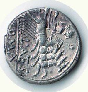 reverse: ROMA - Repubblica - Antesia - Antesius Gragulus