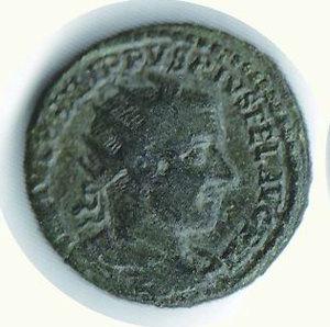 obverse: ROMA - Filippo I (247-249) - Antoniniano