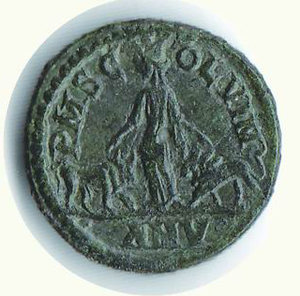 reverse: ROMA - Filippo I (247-249) - Antoniniano
