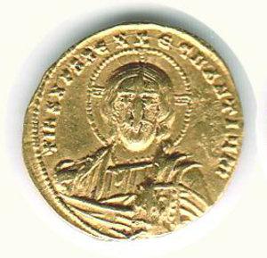 obverse: GRECIA - Impero bizantino - Costantino VII e Romano II (912-956) - Solido