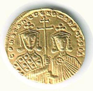 reverse: GRECIA - Impero bizantino - Costantino VII e Romano II (912-956) - Solido