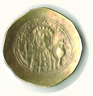 reverse: GRECIA - Michele VII (1071-1078) - Histamenon Nomisma