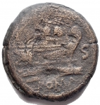 reverse: Repubblica Romana - Serie berretti dei Dioscuri. 169-158 a.C. Asse. Ae. D/ Giano. R/ Prua sopra berretti dei Dioscuri. Sydenham 294. Crawford 181/1. Peso gr. 28,9. Diametro mm. 31,8. qBB.