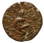 reverse: Impero Romano. Augusto. 18 a.C. Magistrato monetario P. Petronius Turpilianus. Denario Suberato. D/ Busto della dea Feronia verso destra TVRPILIANVS III VIR FE RON. R/ Guerriero parto restituisce insegna legionaria CAESAR AVGVSTVS SIGNIS RECEPTIS. RIC.99. Peso 3,69 gr. Diametro 18,66 mm. MB\BB. ex Tintinna 73 lotto 173 aggiudicata ma non pagata.