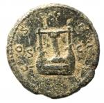 reverse: Impero Romano. Adriano. 117-138 d.C. Quadrante. Ae. D/ HADRIANVS AVGVSTVS Busto verso destra. R/ COS III lira tra SC. RIC.688. Peso 6,87 gr. Diametro 23,93 mm. BB+. RR. w