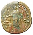 reverse: Impero Romano. Marco Aurelio. 161-180 d.C. Dupondio. AE. D/ Testa radiata a destra. R/ SALVS AVG COS III SC. La Salus stante a sinistra ciba un serpente che si erge da un altare. Peso gr. 12,35. BB.