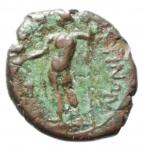 reverse: Mondo Greco. Bruttium. Rhegium. 203-89 a.C. AE. D/ Teste dei Dioscuri a destra. A sinistra punta di lancia. R/ PHΓINΩΝ. Asclepius stante a sinistra, tiene uccello e scettro. A sinistra IIII. SNG ANS 778. Peso gr.2,45. Diametro mm. 16. BB+.§