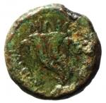 reverse: Mondo Greco. Bruttium. Vibo Valentia. 192-89 a.C. Semisse. Ae. D/ Testa di Hera a destra. Dietro S. R/ Doppia cornucopia. SNG ANS 483. Peso 4,45 gr. BB\qBB.§