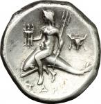 reverse: Mondo Greco. Calabria. Tarentum. 380-345 a.C. Nomos. Ag. D/ Giovane nudo su cavallo andante a destra. R/ Taras con tridente e scudo su delfino a sinistra bucranio. Peso 6,40 gr. Diametro 22,3 mm. BB.**