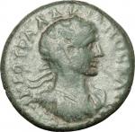 obverse: Provincia Romana. Traiano e Adriano. Asse Coloniale. Peso 5,70 gr. Diametro 22,00 mm. BB+. Patina Verde. **