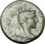 reverse: Provincia Romana. Traiano e Adriano. Asse Coloniale. Peso 5,70 gr. Diametro 22,00 mm. BB+. Patina Verde. **