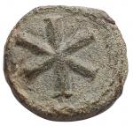 reverse: Bizantini - Giustiniano I. Ravenna.527-565 d.C. Decanummo. Ae. 538-565 d.C. DOC 368; Sear 336. Peso gr. 3,25. Diametro mm. 15,5 x 14,9. qSPL. Patina verde.