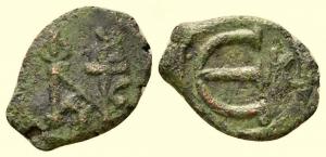obverse: Impero Bizantino. Giustino II. Costantinopoli. 565-578 d.C. Pentanummo. : Ae. D/ Monogramma. R/ Grande E. Peso 1, 42 gr. Diametro 14 mm. BB.